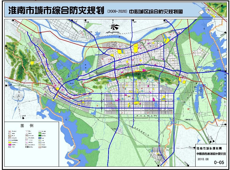 淮南市城市综合防灾规划(2009-2020)