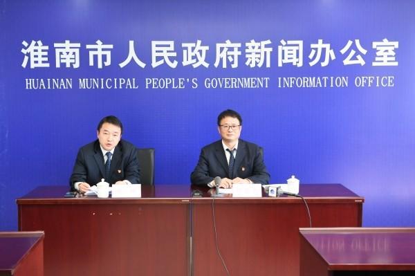 2020nian一季du淮南shi经济yun行情况新闻发布会召开